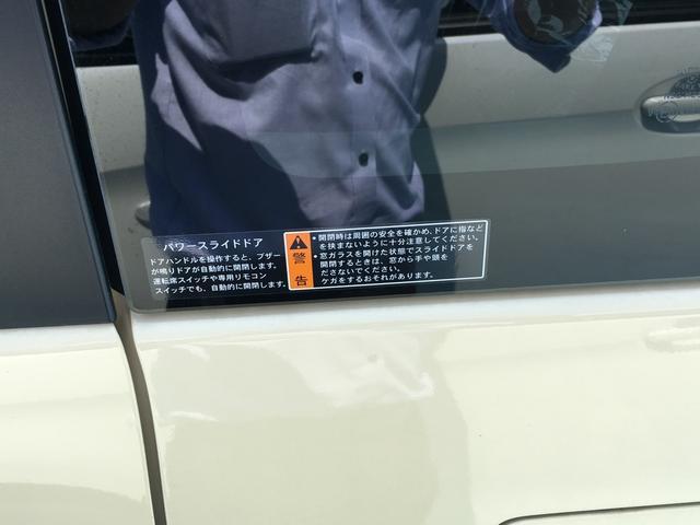 スズキ スペーシア X 4WD 届出済未使用車