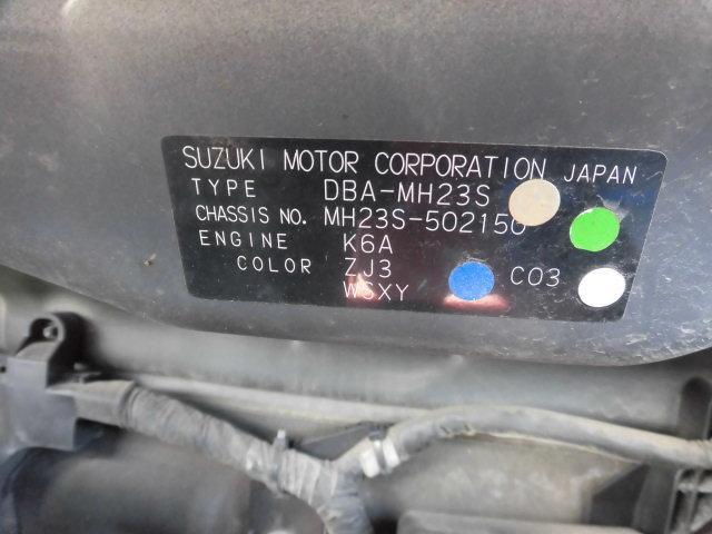 「スズキ」「ワゴンRスティングレー」「コンパクトカー」「秋田県」の中古車21