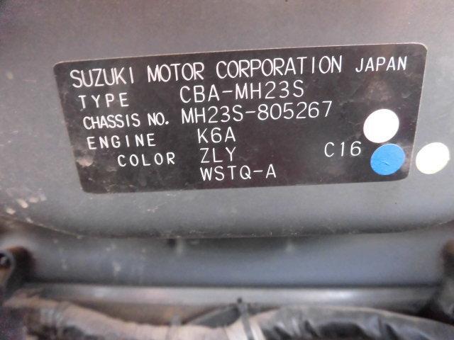 「スズキ」「ワゴンRスティングレー」「コンパクトカー」「秋田県」の中古車19