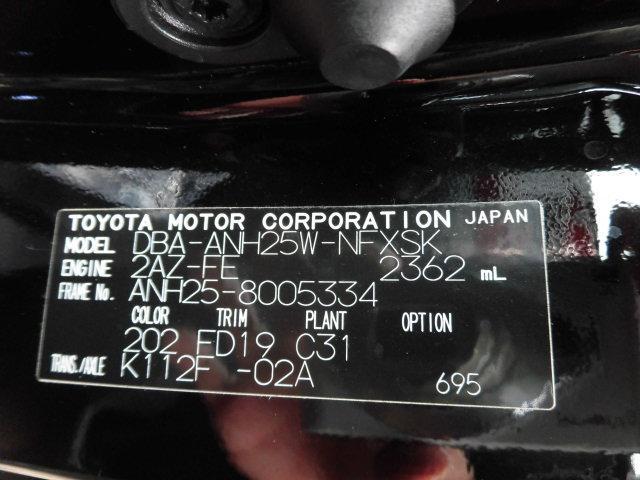 「トヨタ」「ヴェルファイア」「ミニバン・ワンボックス」「秋田県」の中古車20