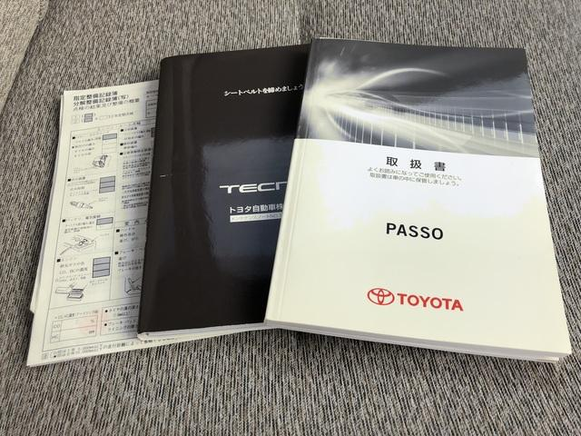 「トヨタ」「パッソ」「コンパクトカー」「青森県」の中古車17