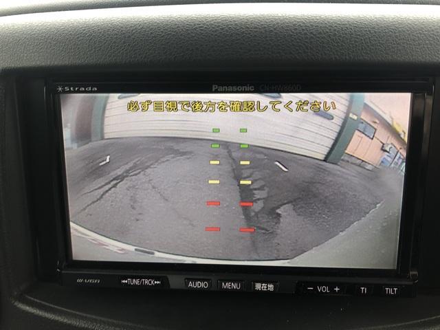 ライダー ストラーダHDDフルセグ バックカメラ 4WD(8枚目)