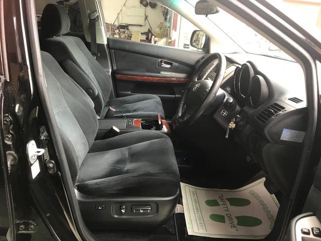 240G Lパッケージプライムセレクションワンオーナー禁煙車(9枚目)