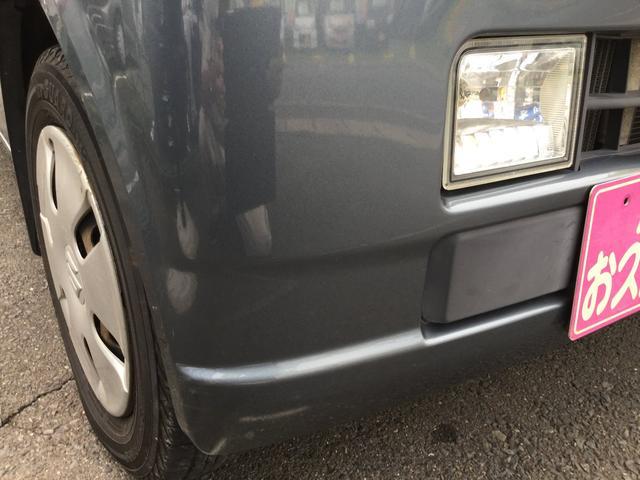「スズキ」「エブリイワゴン」「コンパクトカー」「宮城県」の中古車10