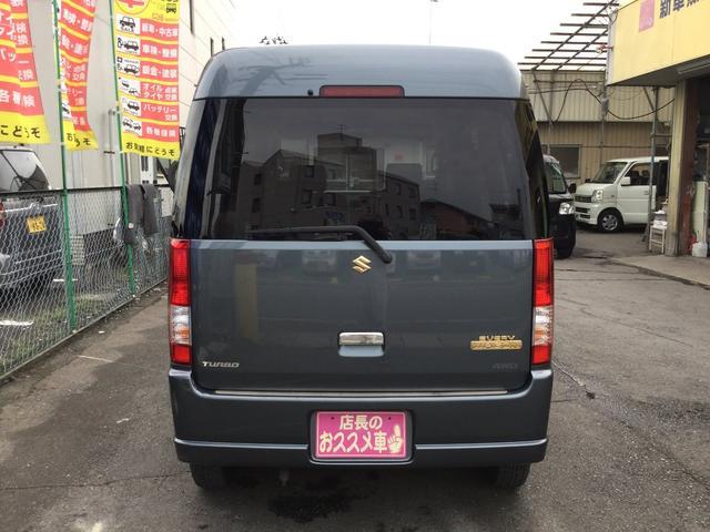 「スズキ」「エブリイワゴン」「コンパクトカー」「宮城県」の中古車19