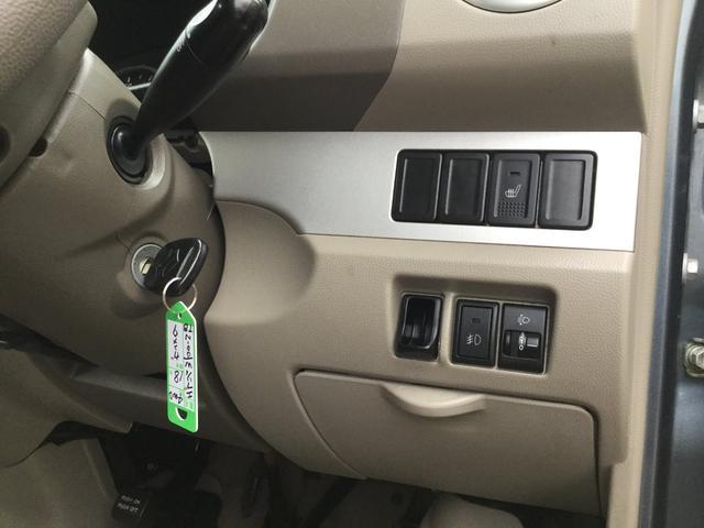 「スズキ」「エブリイワゴン」「コンパクトカー」「宮城県」の中古車37