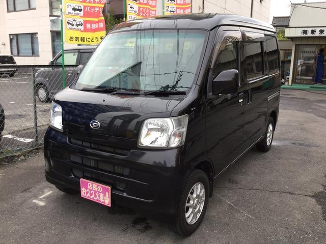 「ダイハツ」「ハイゼットカーゴ」「軽自動車」「宮城県」の中古車3