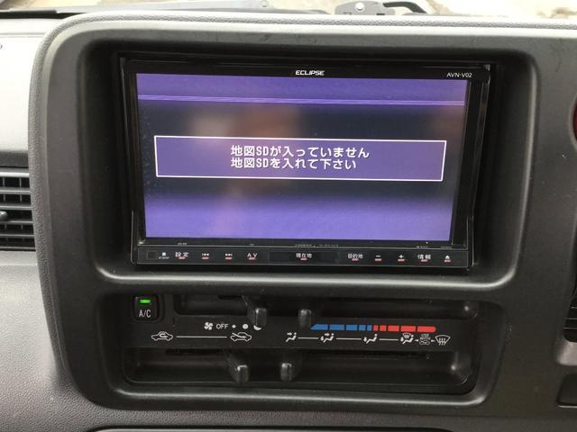 「ダイハツ」「ハイゼットカーゴ」「軽自動車」「宮城県」の中古車24