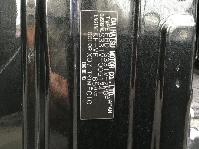 「ダイハツ」「ハイゼットカーゴ」「軽自動車」「宮城県」の中古車64
