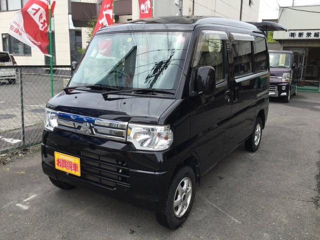「三菱」「ミニキャブバン」「軽自動車」「宮城県」の中古車2