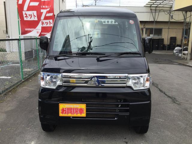 「三菱」「ミニキャブバン」「軽自動車」「宮城県」の中古車3