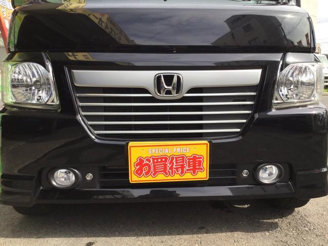 「ホンダ」「バモス」「コンパクトカー」「宮城県」の中古車48
