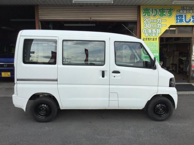 「三菱」「ミニキャブバン」「軽自動車」「宮城県」の中古車5
