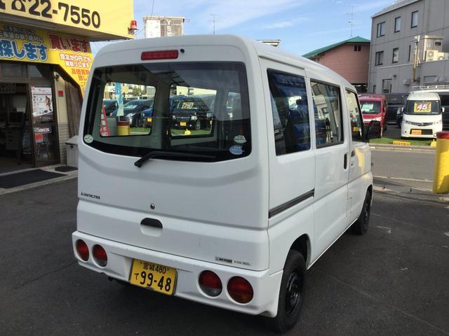 「三菱」「ミニキャブバン」「軽自動車」「宮城県」の中古車7