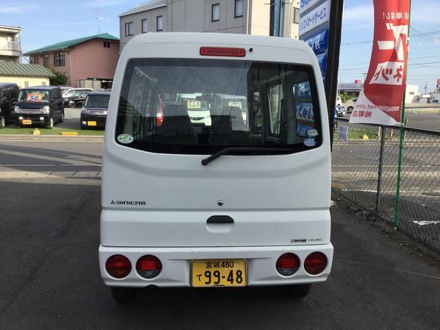 「三菱」「ミニキャブバン」「軽自動車」「宮城県」の中古車8