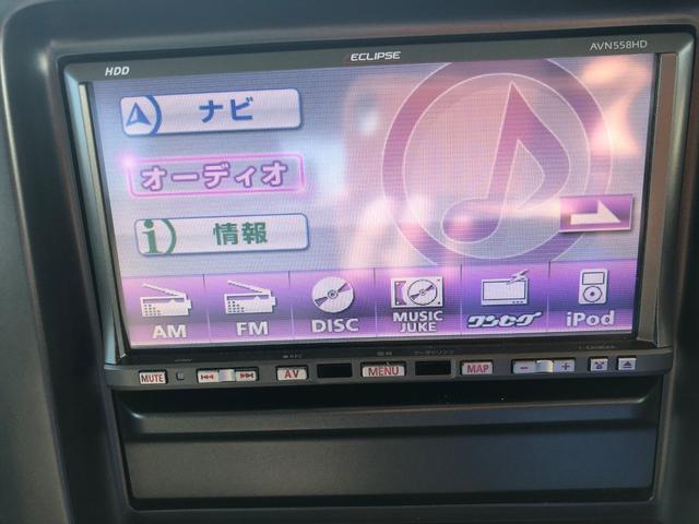 ライダー ナビ TV ETC アルミ プッシュスタート(13枚目)