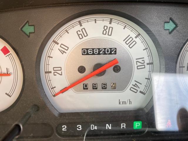 「ダイハツ」「ミラジーノ」「軽自動車」「宮城県」の中古車15