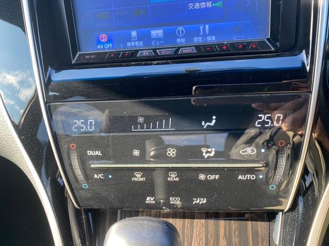 エレガンス 4WD ハイブリッド カロッツェリア ナビ DTV ETC レーダー コーナーセンサー バックカメラ フォグ オートライト オートリトラミラー アルミ レザーシート オートクルーズ(14枚目)