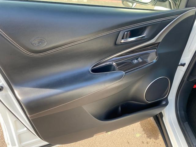 エレガンス 4WD ハイブリッド カロッツェリア ナビ DTV ETC レーダー コーナーセンサー バックカメラ フォグ オートライト オートリトラミラー アルミ レザーシート オートクルーズ(24枚目)