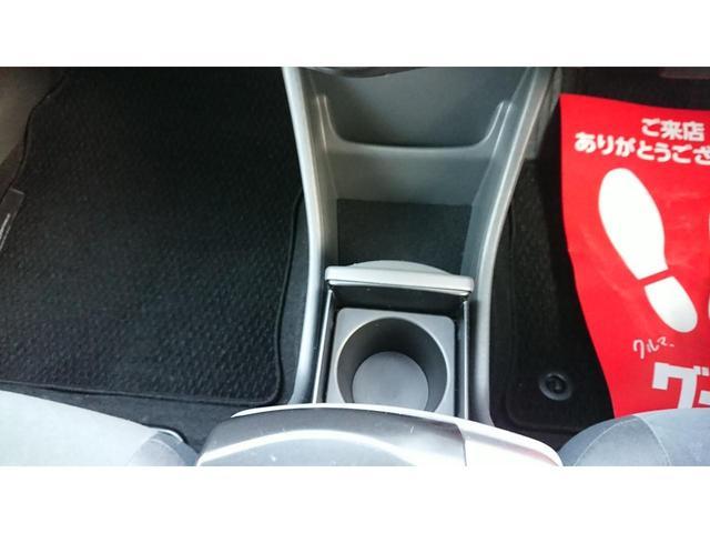 Sツーリングセレクション 純正フルセグナビ TV エンジンスターター Bカメラ ETC リアモニター クルーズコントロール 17インチアルミ ヘットライトウォッシャー(19枚目)