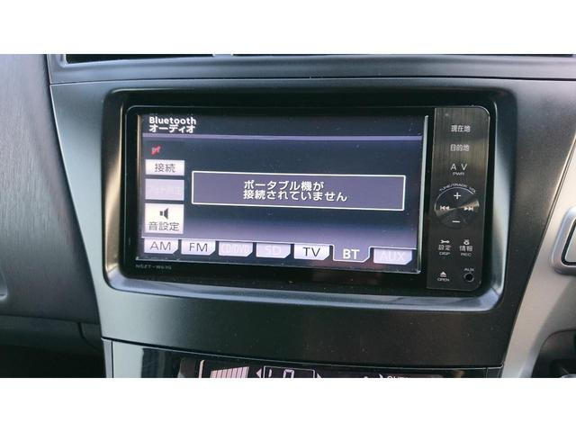 Sツーリングセレクション 純正フルセグナビ TV エンジンスターター Bカメラ ETC リアモニター クルーズコントロール 17インチアルミ ヘットライトウォッシャー(32枚目)
