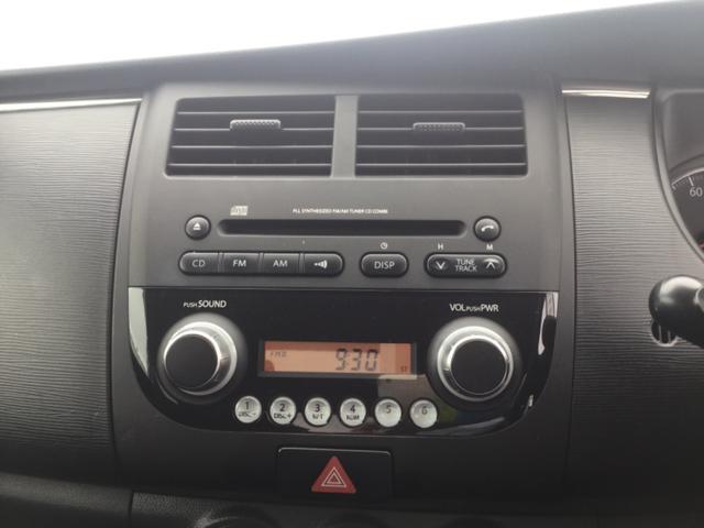 Gリミテッド 4WD 1年間走行距離無制限保証付 4WD 1年間走行距離無制限保証付 CD キーレス(10枚目)