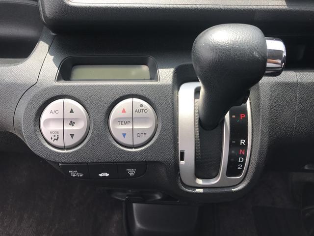 ディーバ 4WD AW AC スマートキー オーディオ付(15枚目)