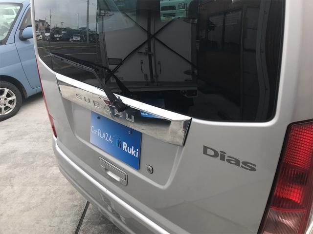 「スバル」「サンバーバン」「軽自動車」「宮城県」の中古車21