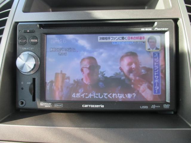 20S オプションメモリーナビTV バックカメラ(9枚目)