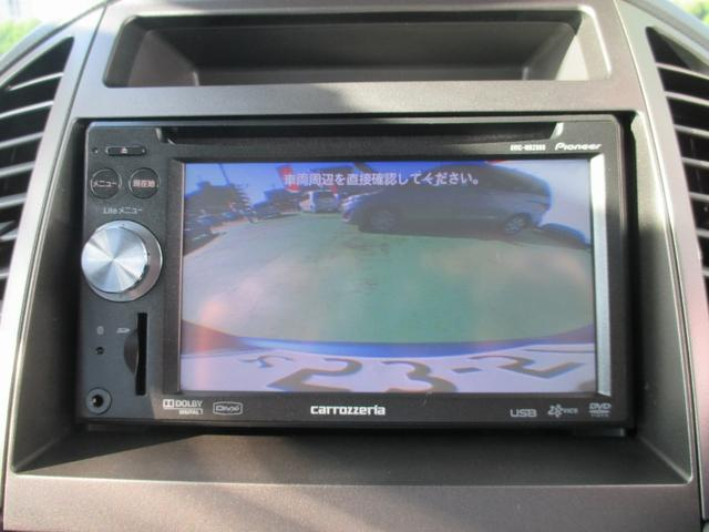 20S オプションメモリーナビTV バックカメラ(10枚目)