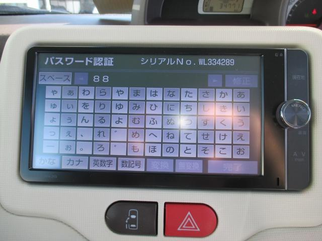 G 4WD ナビTV Bカメラ パワースライド DVD再生(13枚目)