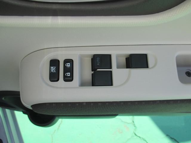 G 4WD ナビTV Bカメラ パワースライド DVD再生(14枚目)