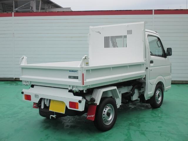 新明和製ダンプ 4WD 届出済未使用車 Wエアバック(8枚目)