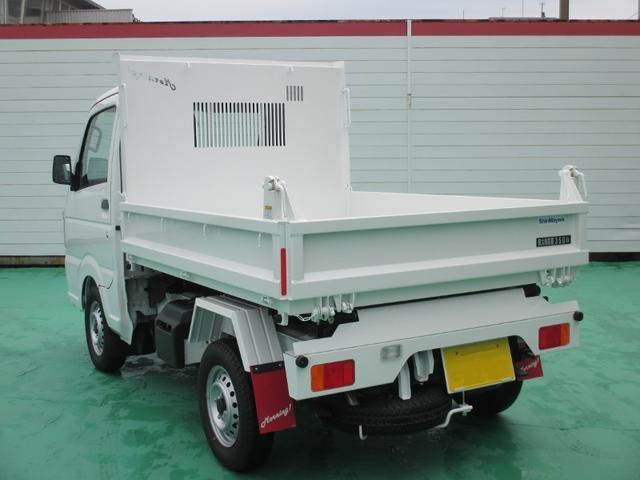 新明和製ダンプ 4WD 届出済未使用車 Wエアバック(9枚目)