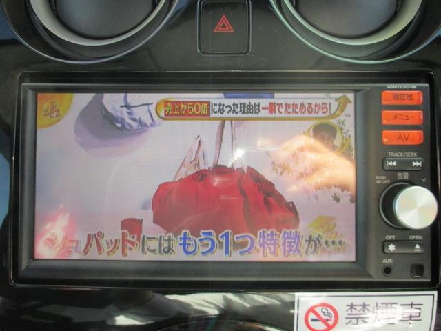 X DIG-S ナビ TV バックカメラ インテリキー(5枚目)