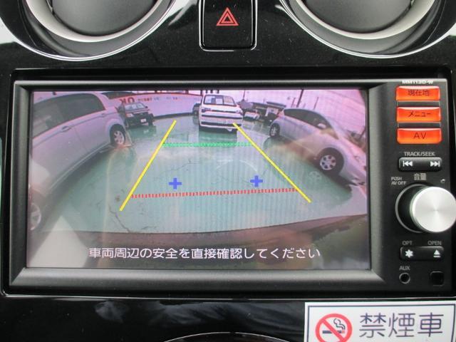 X DIG-S ナビ TV バックカメラ インテリキー(7枚目)