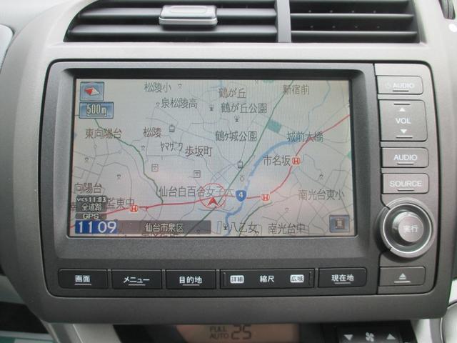 X HDDナビパッケージ 禁煙車 TV バックカメラ HID(6枚目)