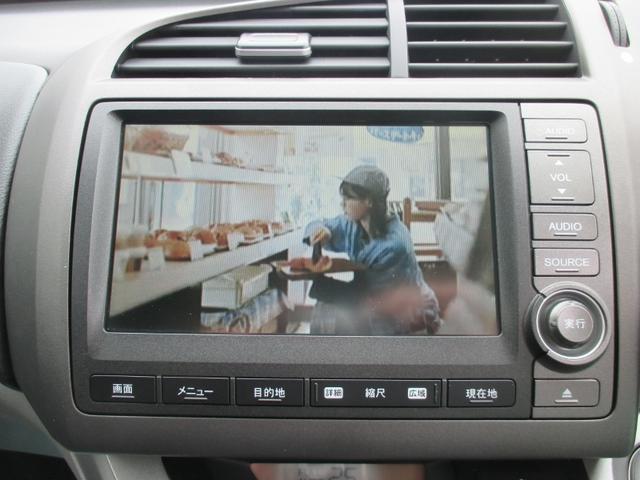 X HDDナビパッケージ 禁煙車 TV バックカメラ HID(7枚目)