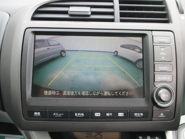 X HDDナビパッケージ 禁煙車 TV バックカメラ HID(8枚目)