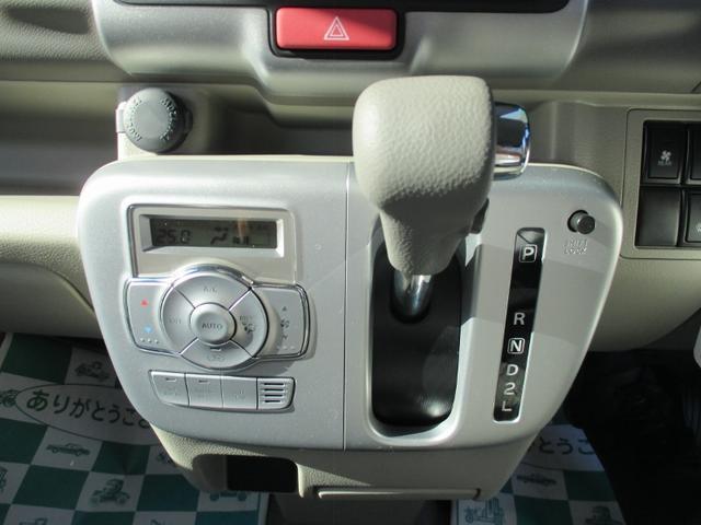PZターボスペシャルハイルーフ 4WD レーダーブレーキ(10枚目)