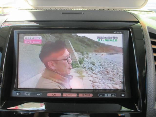 ハイウェイスター ナビ TV バックカメラ ETC HID(11枚目)
