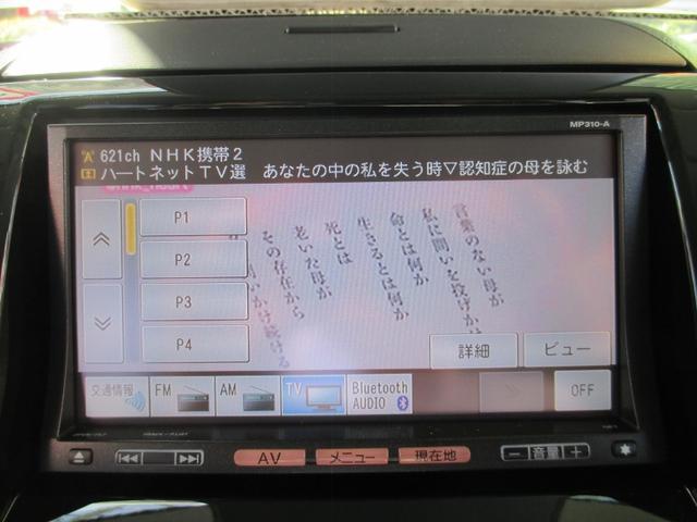 ハイウェイスター ナビ TV バックカメラ ETC HID(12枚目)