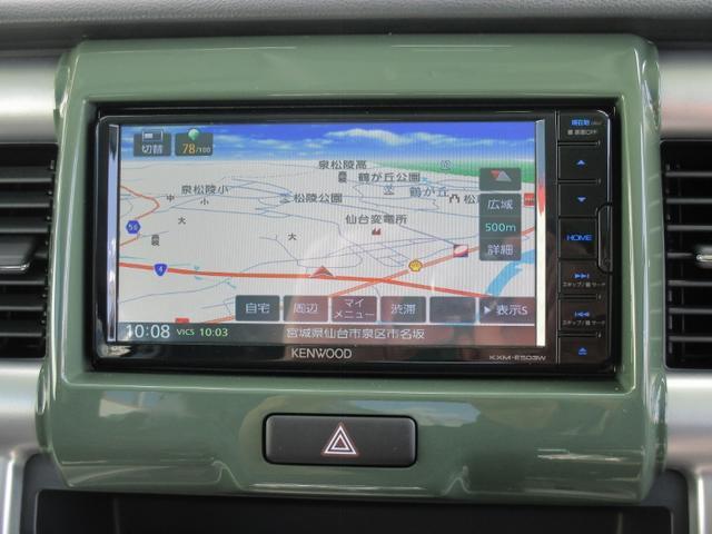 Gターボ ナビ TV デュアルカメラサポート 届出済未使用車(10枚目)