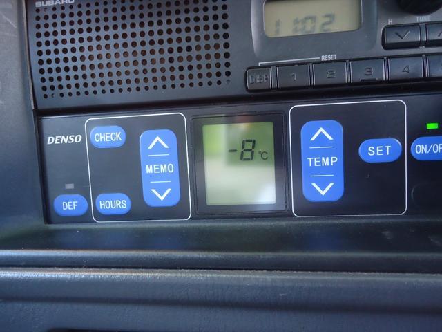 TB 冷蔵冷凍車 -7(10枚目)