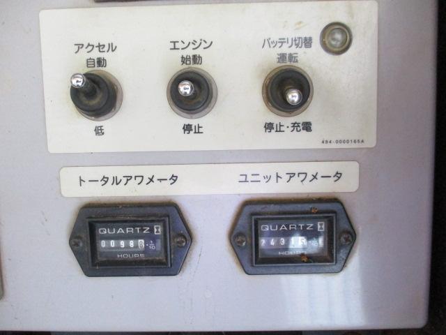 高所作業車 アイチコーポレーション 活線作業用装置 仕上済(8枚目)