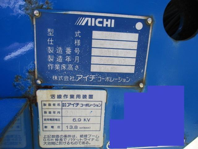 高所作業車 アイチコーポレーション 活線作業用装置 仕上済(15枚目)
