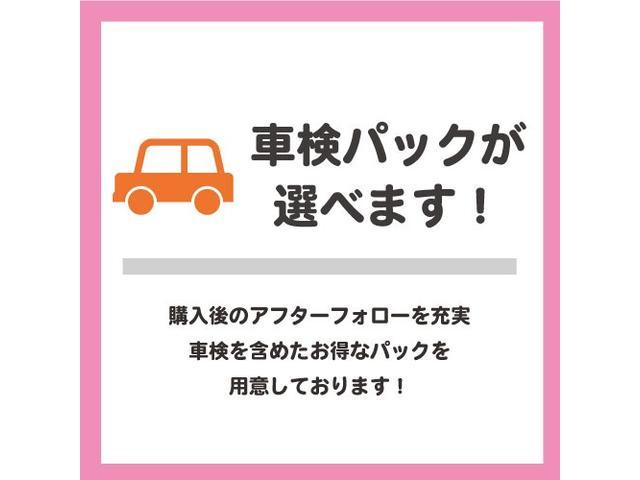 ご購入検討時からご購入後までしっかりとサポートさせていただきます☆是非この機会にアベカツ自動車をご利用ください!!