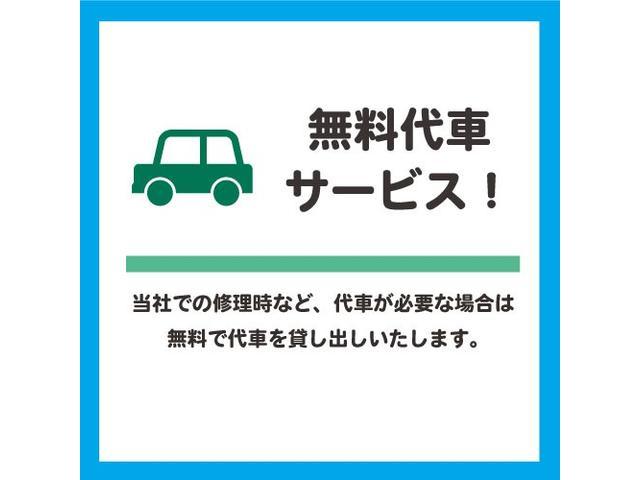 FA CDオーディオ装着車 キーレスエントリー 電動格納ミラー(77枚目)