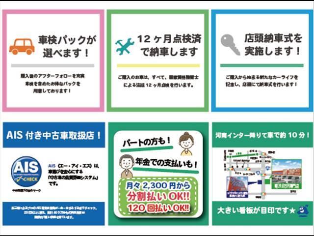 G 衝突軽減ブレーキ スライドドア DVD再生(4枚目)