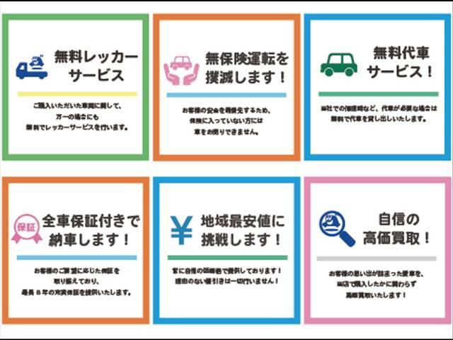 J 衝突軽減ブレーキ CDオーディオ装着車(3枚目)